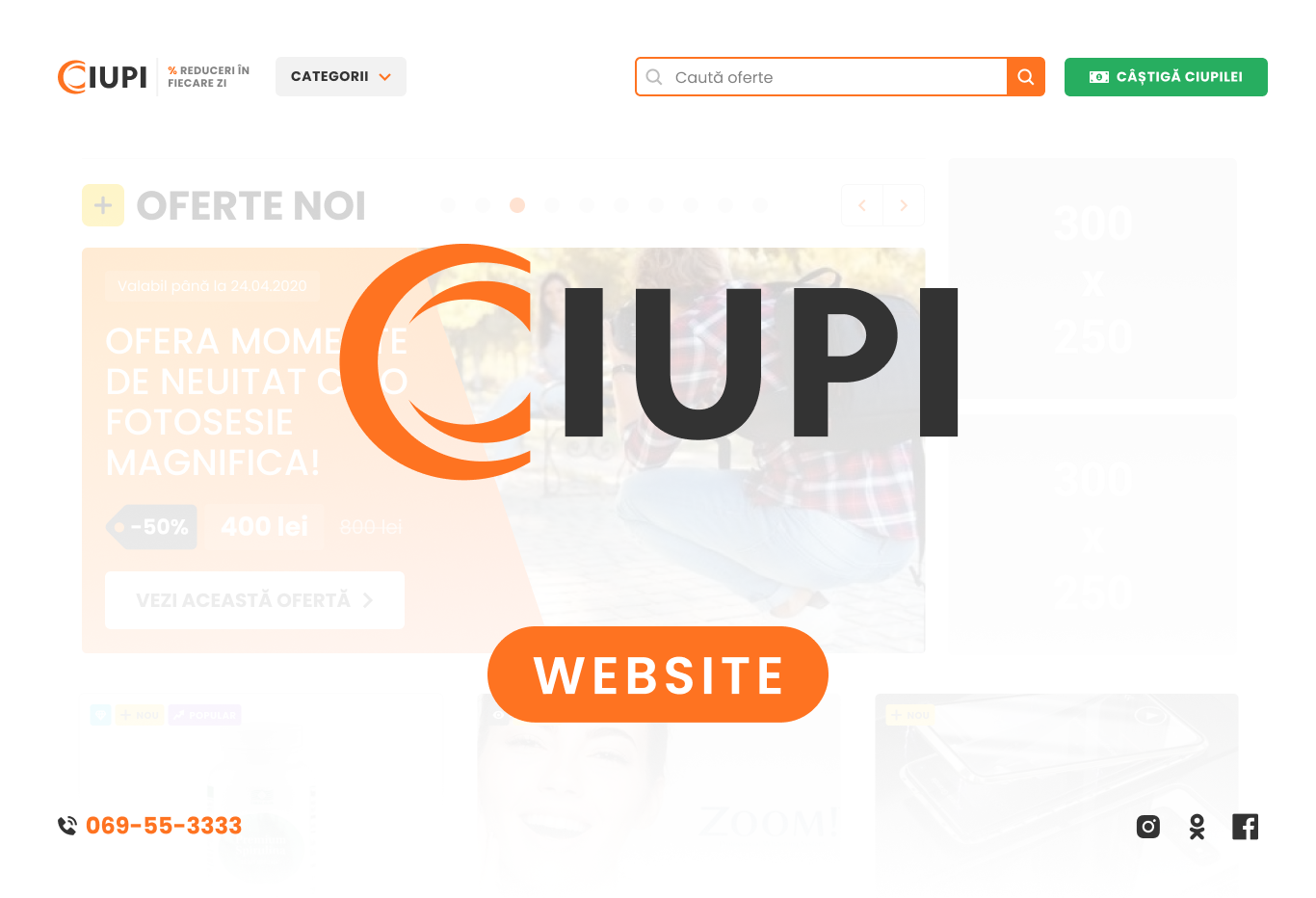Ciupi Website
